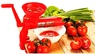 "Соковыжималка-пресс для томатов ""Juice Extractor for tomato"""