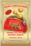 Кошельковая мышь