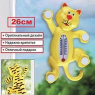 Термометр оконный Кот 26см