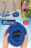 Шланг для полива X-hose 30 м.