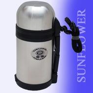 Термос из нержавеющей стали с широким горлышком SVW 800