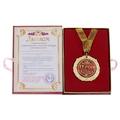Диплом с медалью Герой капиталистического труда