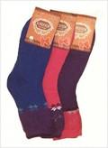 Носки женские махровые хлопок