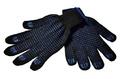 Рабочие перчатки хб с ПВХ 4 нити чёрные 10пар